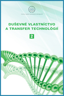 transfer_technologii_2